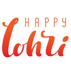 Happy lohri ornate lettering text for indian vector