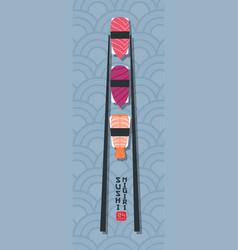 sushi nigiri logo restaurant emblem japanese vector image