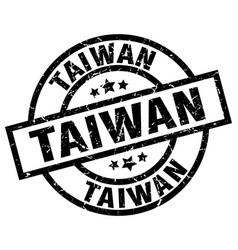 taiwan black round grunge stamp vector image