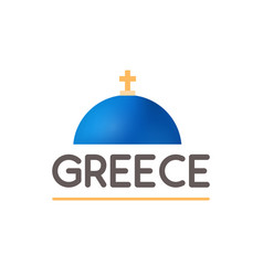 blue dome greek church logotype vector image