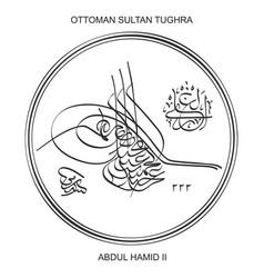 Tughra ottoman sultan abdul hamid second vector