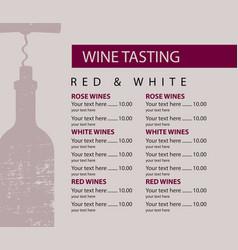 menu for wine tasting patterned bottle vector image vector image