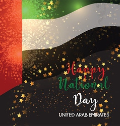 Decorative background for UAE National Day vector
