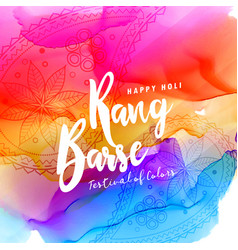 Happy holi colorful background with text rang vector