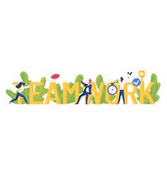 teamwork word concept cartoon vector image