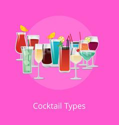 cocktails types poster summer drinks set vector image