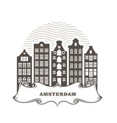 amsterdam city skyline - generic buildings vector image