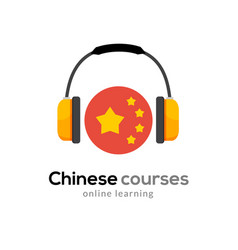 Chinese language learning logo icon with vector