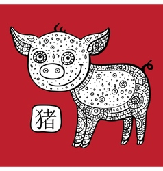 chinese zodiac animal astrological sign pig vector image