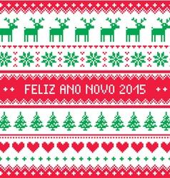 Feliz Ano Novo 2015 - Portuguese happy New Year vector image