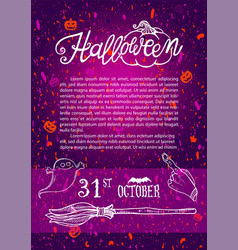Halloween design template for poster vector