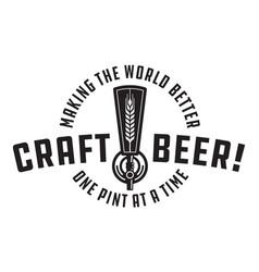 Craft beer design vector