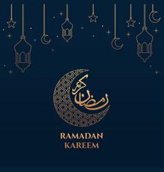 Asarabic calligraphy design for ramadan kareem vector