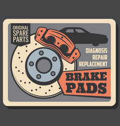 Brake pads rims and car service vector