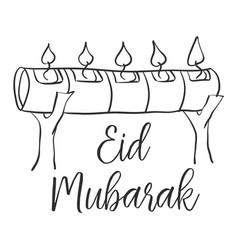 Cute style eid mubarak card vector
