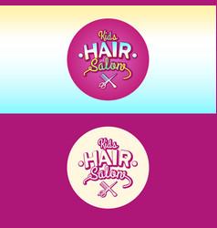 logo and children hair salon vector image