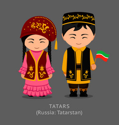 Tatars in national dress with a flag vector