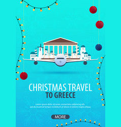 Christmas travel to greece winter travel vector