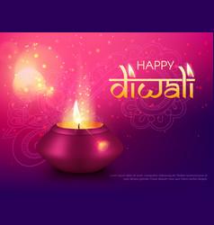 diwali deepavali indian happy holiday india hindu vector image