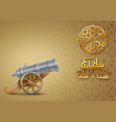 Eid al fitr background with cannon vector