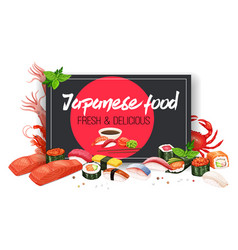 poster japanese food vector image