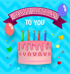 happy birthday cake in simple flat paper cut vector image
