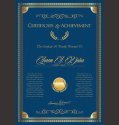 certificate or diploma retro vintage template 6 vector image