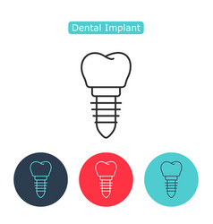 dental implant iconthe symbol of tooth vector image