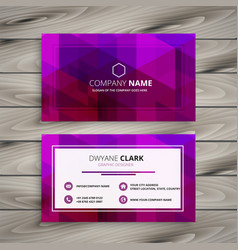 elegant purple business card design vector image
