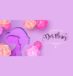 french mothers day card papercut mom and kid vector image