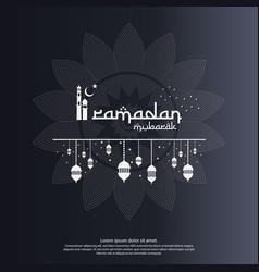 Islamic design concept abstract mandala vector