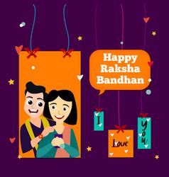 Label design happy raksha bandhan vector