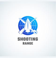 Shooting range abstract icon symbol vector