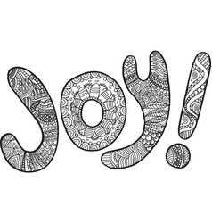 Coloring page with joy word vector