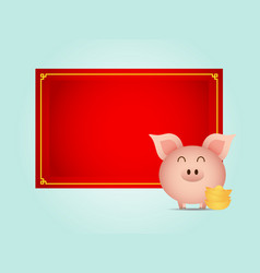 Cute pig with gold and blank red board vector