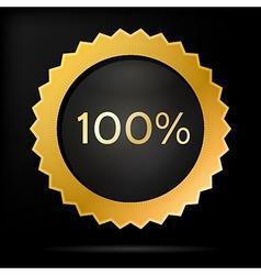 golden quality medal vector image
