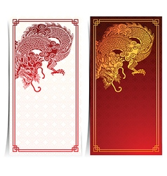 Chinese dragon Banner 2 vector