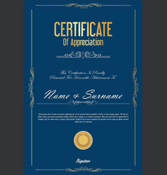 certificate or diploma retro vintage template 2 vector image