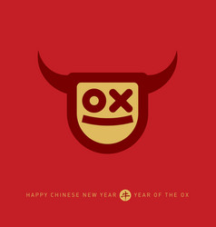 chinese new year 2021 happy new year 2021 vector image