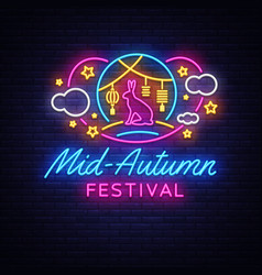 Happy mid autumn festival neon sign mid vector