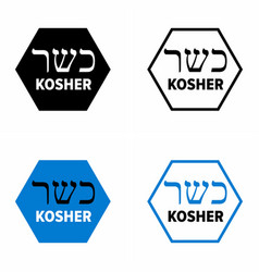 Kosher or kashrut jewish law permitted food vector
