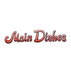 Main dishes menu title vector