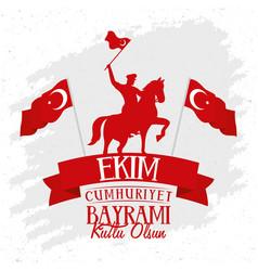 Ekim bayrami celebration poster with soldier vector