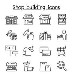 shop building shopping mall supermarket icon set vector image