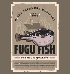Fugu fish japanese cuisine delicacy retro poster vector
