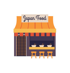 Japanese food restaurant building exterior - front vector