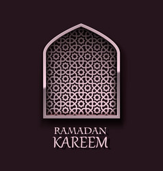 ramadan kareem cover mubarak background template vector image