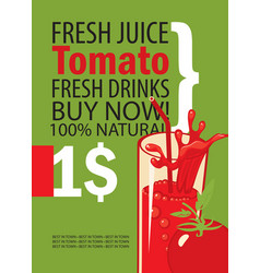 Banner with tomatoes and a glass of juice vector