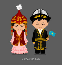 Kazakhs in national dress with a flag vector