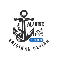 marine logo original design est 1976 retro label vector image